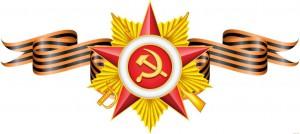 22054_emblema-komandy-zvezdochka