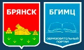 Сайт ГИМЦ г.Брянска